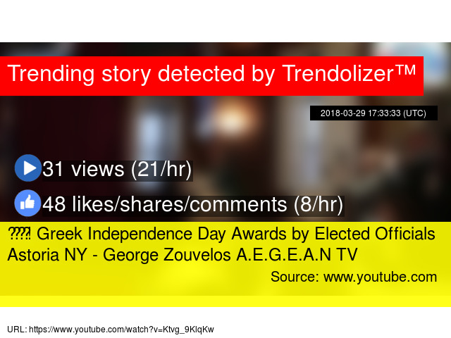 ΖΗΤΩ! Greek Independence Day Awards by Elected Officials